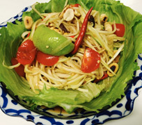 papaia_salad_180